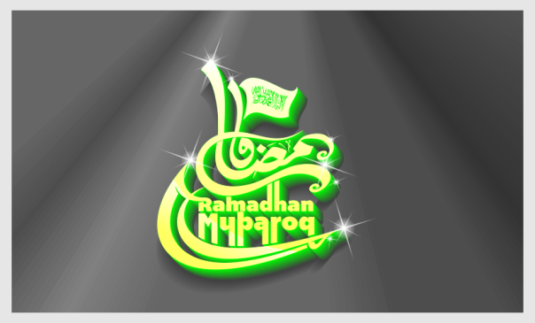 Kaligrafi ramadhan 2